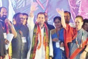 BJP vs Rest narrative missing in Telangana