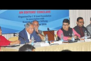 State of media in focus at 10th Editors' Conclave