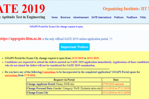 GATE 2019: Exam city change option window closes today at gate.iitm.ac.in