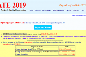 GATE 2019: Exam city correction window closes tomorrow at gate.iitm.ac.in, check details here