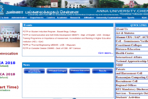 Anna University exams: Rescheduled papers begin today | Check important details here