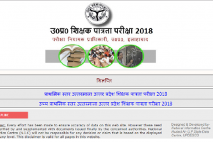 UPTET 2018 answer keys released on upbasiceduboard.gov.in | Check direct link here