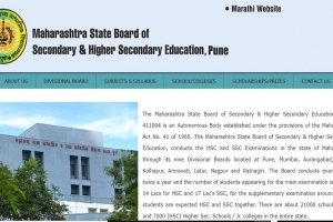 Maharashtra HSC and SSC exam dates announced on mahahsscboard.maharashtra.gov.in | Check details here