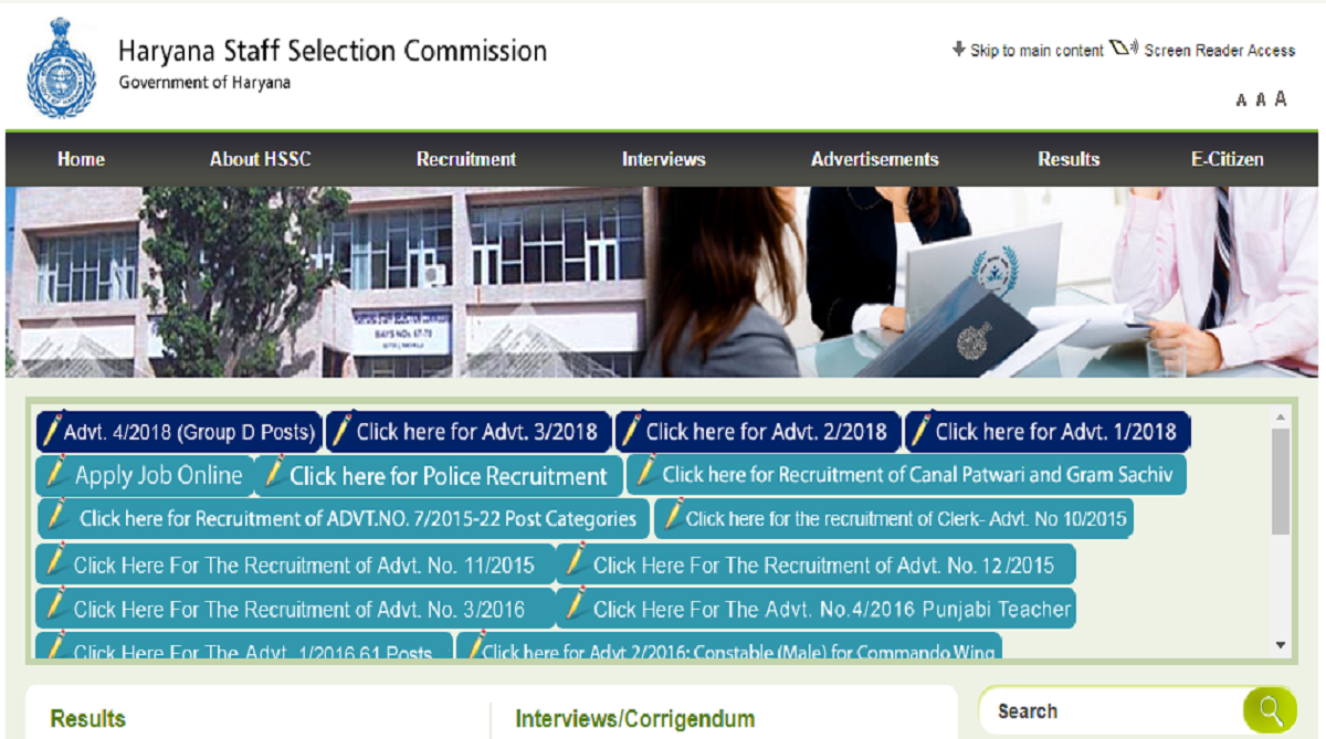 HSSC SI examination, Haryana Staff Selection Commission