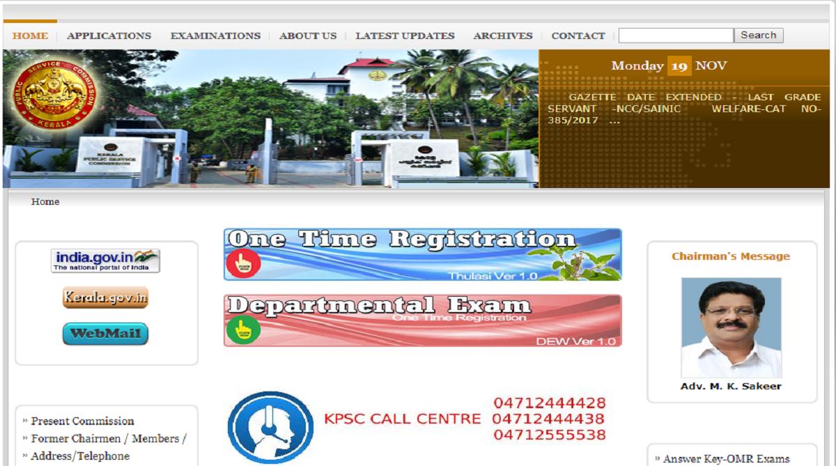 KPSC recruitment 2018, Kerala Public Service Commission