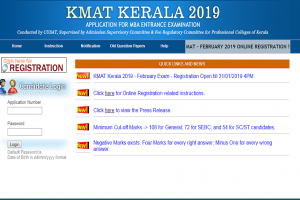 KMAT 2019: Online registration process is on, apply on kmatkerala.in