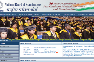 NBE recruitment 2018: Applications invited for 13 posts, check details now at www.natboard.edu.in
