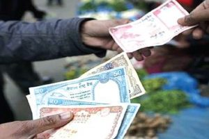 Should Nepal remain pegged to Indian rupee?