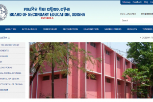 OTET 2018: Registration process to start from November 12, apply at www.besodisha.ac.in