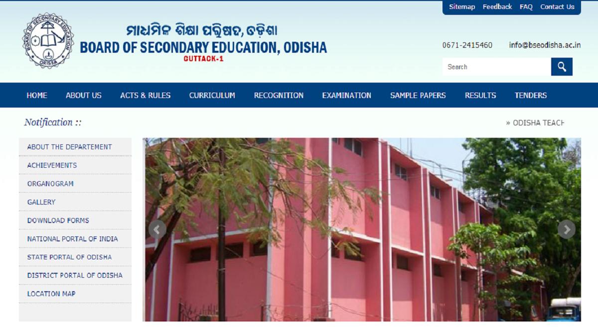 OTET 2018, Board of Secondary Education