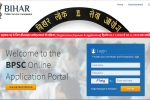 BPSC releases admit card for Judicial Service Competition (Pre) Examination | Download from onlinebpsc.bihar.gov.in