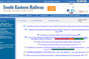 South Eastern Railway is hiring for Apprentice posts till November 22 | Apply now at serindianrailways.gov.in