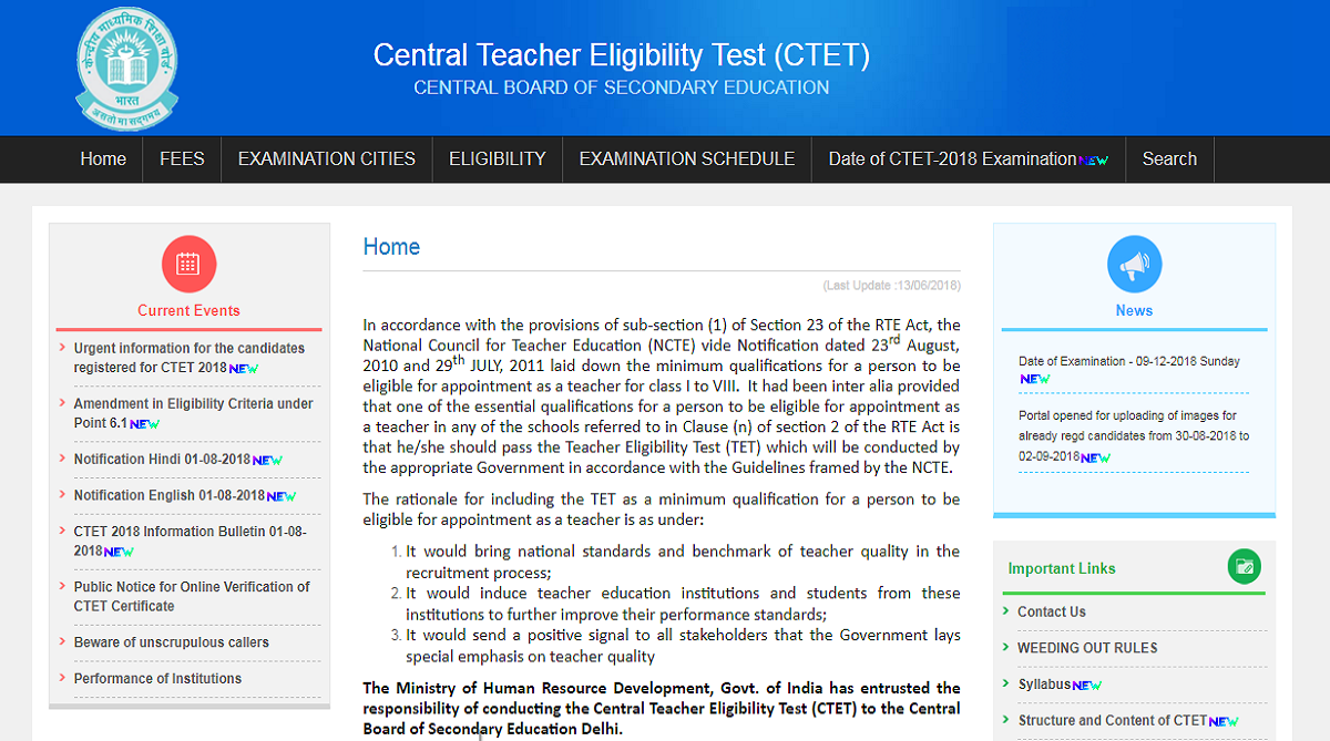 CBSE CTET 2018, Central Teachers Eligibility Test 2018