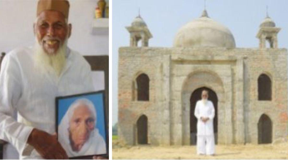 Khaizul Hasan Qadri, Love, Taj Mahal, Bulandshahar, Mohammed Aslam Qadri,Tajjamuli Begum,Akhilesh Yadav, Taj Mahal lookalike