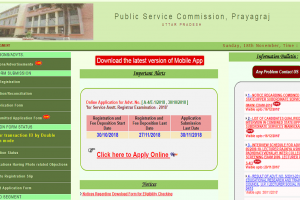 PCS (mains) exam 2016 results declared by UPPSC on uppsc.up.nic.in | Direct link here