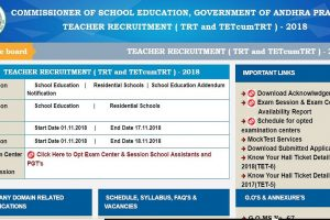AP DSC admit card release dates for TRT and TET announced; check apdsc.apcfss.in