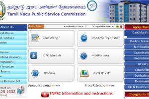 TNPSC recruitment begins for librarian posts | Apply till December 16 on official website tnpsc.gov.in