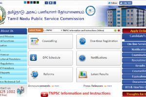 TNPSC Group 2 answer keys to be released soon at tnpsc.gov.in