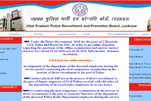 UP Police Constable exams: Answer keys released on uppbpb.gov.in | Check how to raise objections
