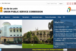 CDS (I) registration to end on November 26 | Apply now at upsconline.nic.in