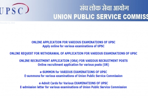 CDS(I) notification released by UPSC on upsconline.nic.in | Check vacancy details