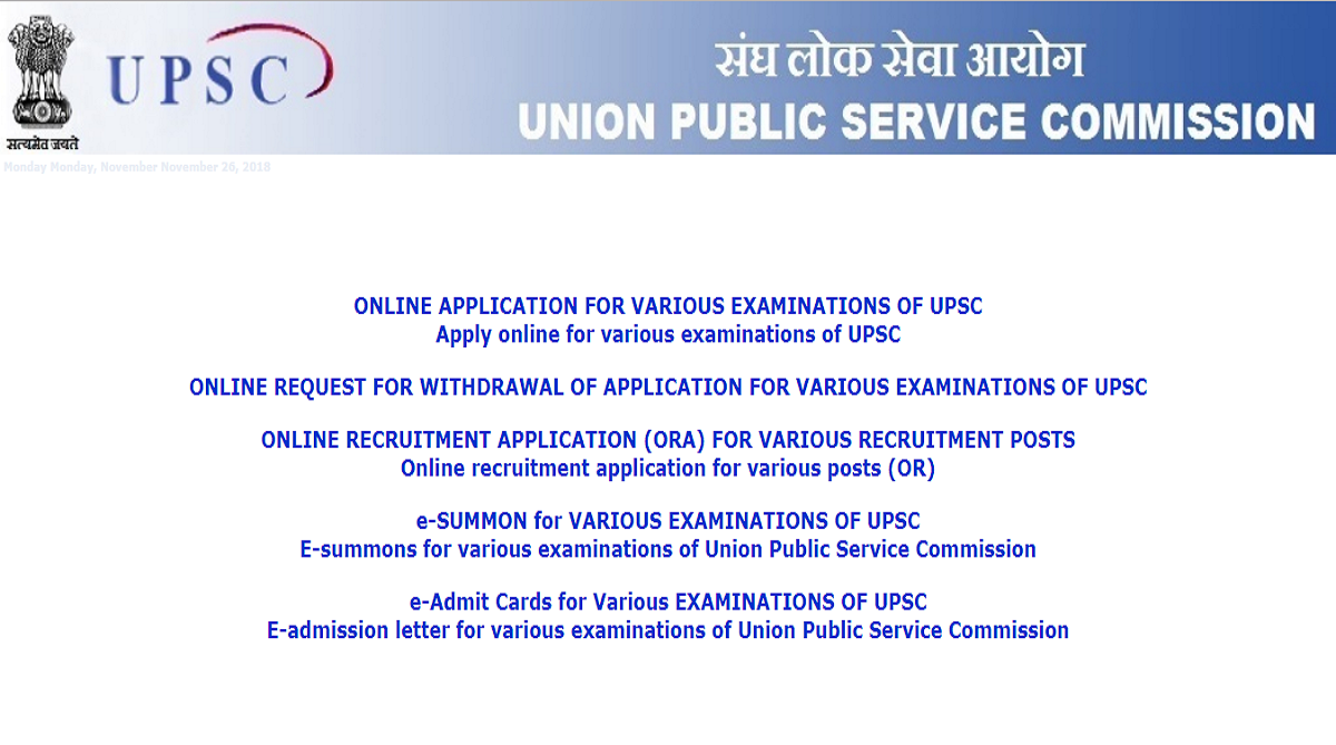CDS (I) registration, UPSC CDS (I) examination