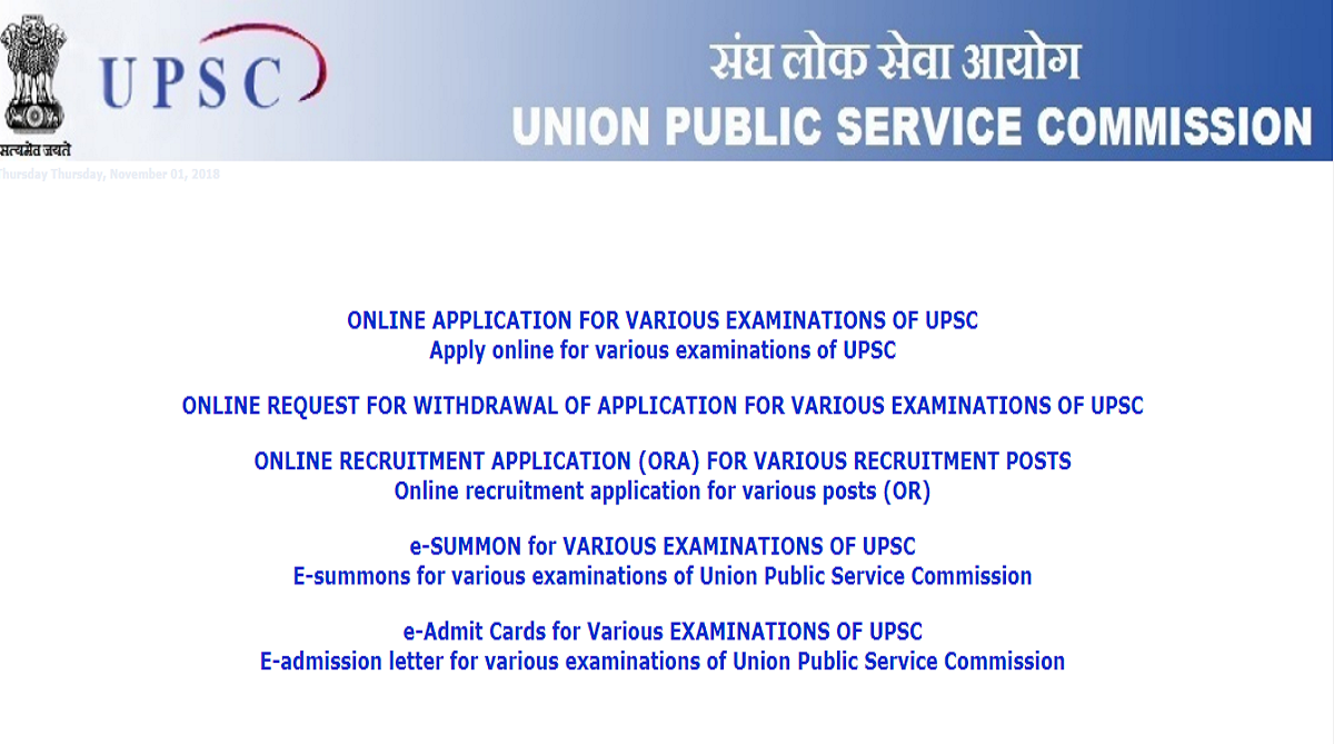 CDS (I) examination, Union Public Service Commission