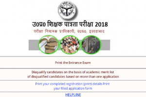 Download UPTET 2018 admit cards now at upbasiceduboard.gov.in | Direct link available here