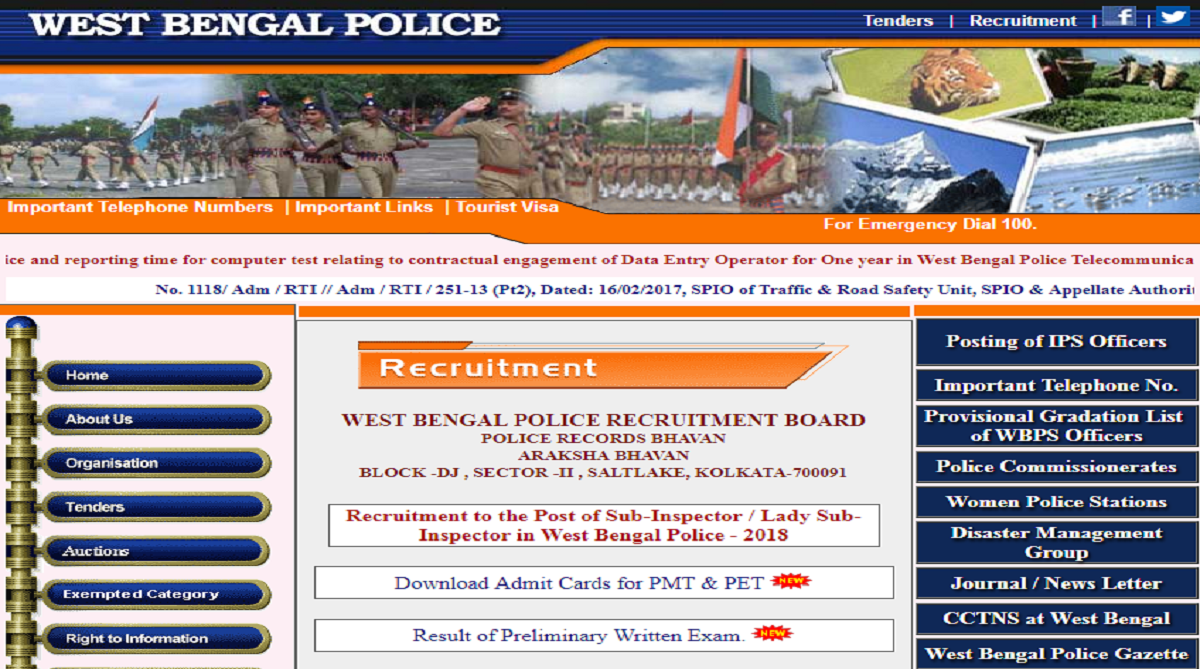 West Bengal Police SI prelims, West Bengal Police Recruitment Board, West Bengal Police SI exams 2018