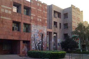 Uncertainty over NTA conducting entrance examination in JNU