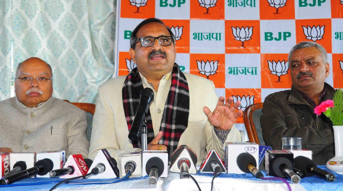 Baba Ramdev, Patanjali Yogpeeth, BJP, Governor Acharya Devvrat,Virbhadra Singh,Jai Ram Thakur