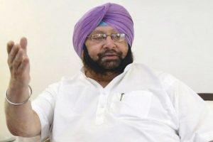 Amarinder Singh orders probe into Bathinda industrial unit blast