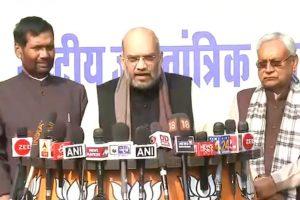 Lok Sabha 2019: BJP, JD(U) to contest on 17 seats in Bihar; LJP on 6