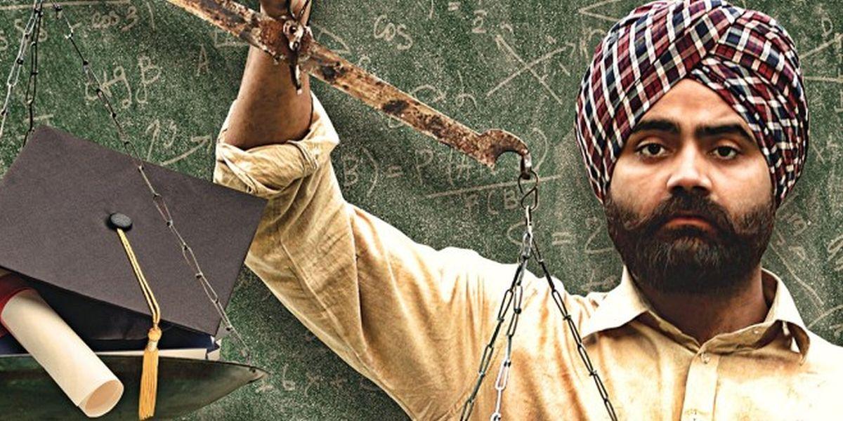 DO DOONI PANJ (Official Trailer) Amrit Maan   Isha Rikhi   Badshah