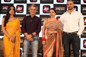 Apharan trailer launched, ALTBalaji web series starts streaming from 14 December