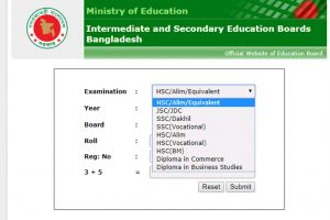 JSC, JDC, PEC, Ebtedayee Results 2018 to be declared soon at www.educationboardresults.gov.bd | Bangladesh Education Board