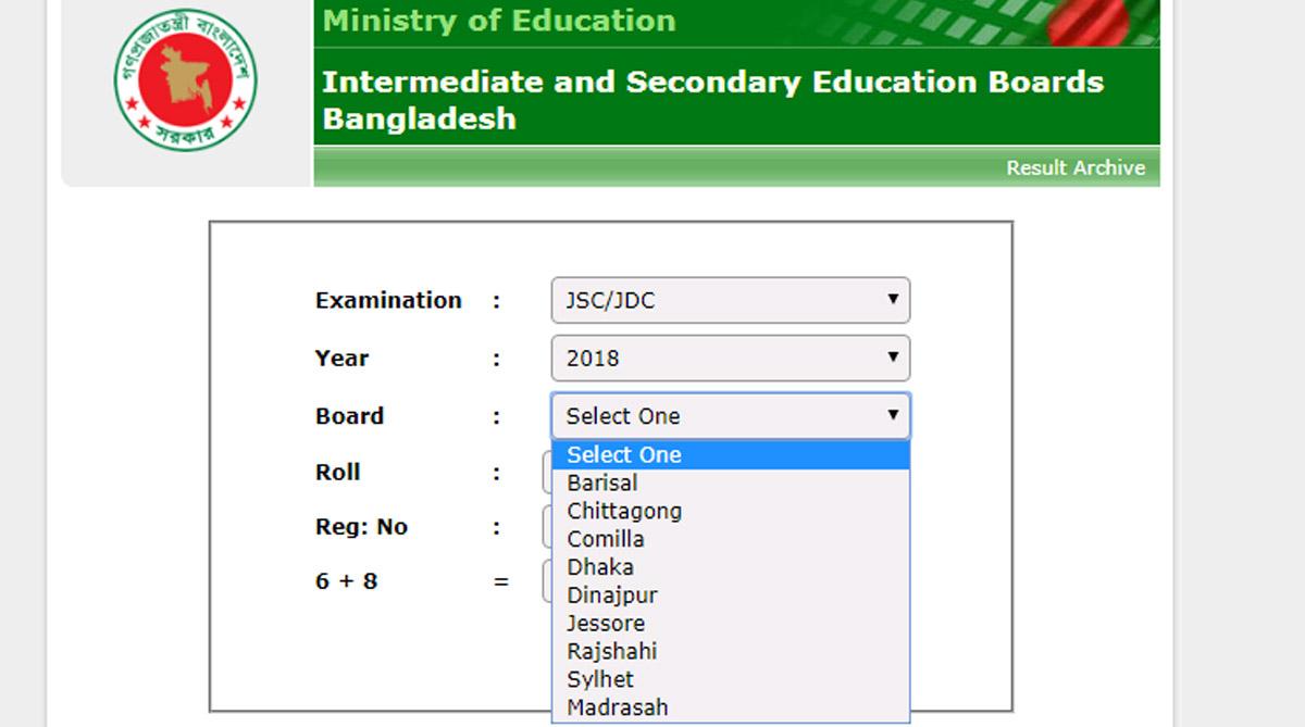 JSC Results 2018, JDC Results 2018, PEC Results 2018, www.educationboardresults.gov.bd, Barisal Board, Chittagong Board, Comilla Board, Dhaka Board, Dinajpur Board, Jessore Board, Rajshahi Board, Sylhet Board, Madrasah board, BD Results 2018, Education Board Bangladesh, Roll number