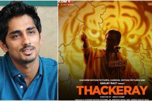 Siddharth calls out Nawazuddin Siddiqui over 'hate speech' in Thackeray