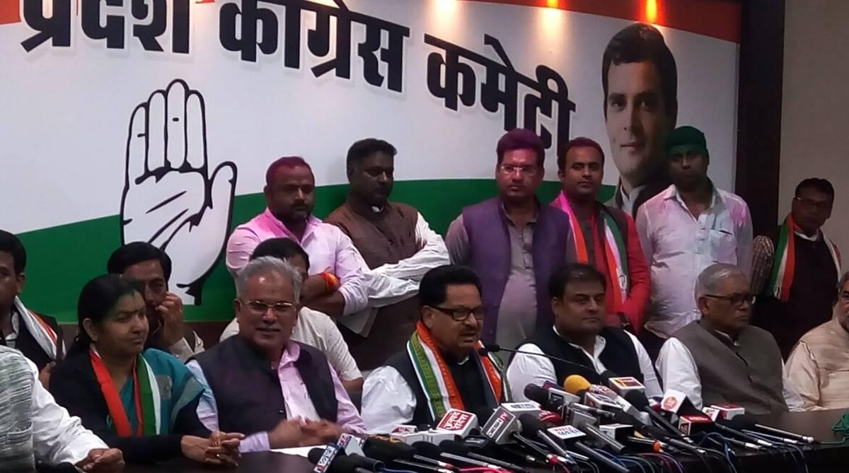 NAN scam, PDS scam, Chhattisgarh PDS scam, NAN scam, Raman Singh government, CM Raman Singh, Assembly elections 2018,
