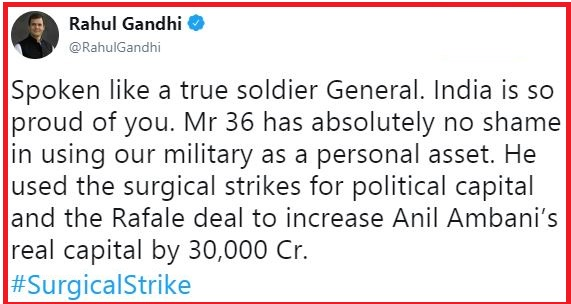 Rahul Gandhi, PM Modi, Military, Surgical Strikes, Personal asset