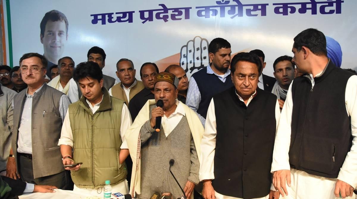 Kamal Nath, Kamal Nath new MP CM, Madhya Pradesh CM, CLP leader, Assembly Elections 2018, Anandiben Patel