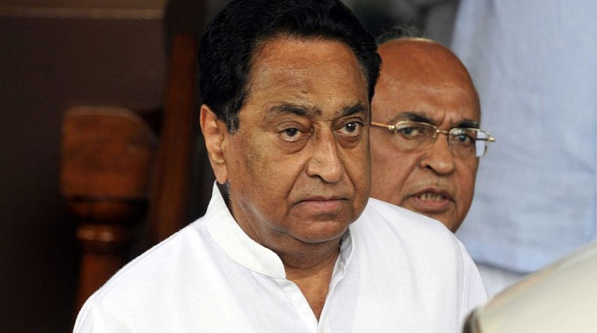 Kamal Nath,farmers' loans, farm loan waiver,Congress,Madhya Pradesh