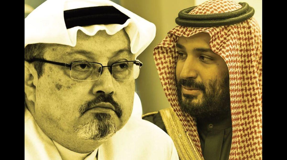 Khashoggi's death, Muhammad bin Salman, Syria, Saudi Arabia, Jamal Khashoggi, Donald Trump,Amnesty International