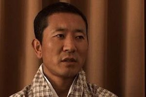 Bhutan PM Lotay Tshering to visit India next week