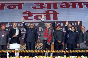 Jan Abhar rally: Himachal CM Jai Ram Thakur promises all 4 Lok Sabha seats in 2019