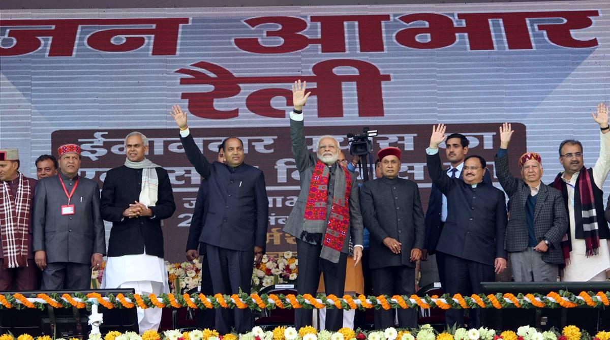Jan Abhar rally, Himachal Pradesh, Jai Ram Thakur, Dharamsala rally, Narendra Modi