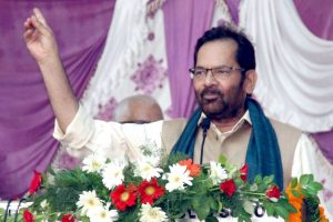 Modi govt has created 'highway of development': Naqvi