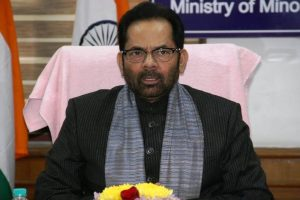 People will teach a lesson to those levelling baseless allegations against PM: Mukhtar Naqvi