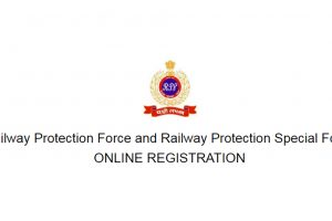 RPF Admit Card 2018 for SI, constable exams released at rpfonlinereg.org | Railway Recruitment Board