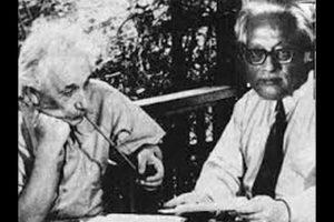 The forgotten quantum Indian
